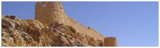 Ghat Castle