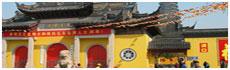 Tianning