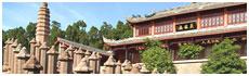 Guanghan