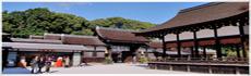 Shimokamo