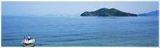 Isole Shiwaku