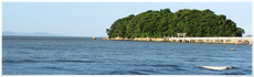 Isola di Takashima