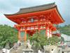 Kioto - Kiyomizu-dera