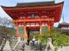 Kioto - Kiyomizudera (Kioto)