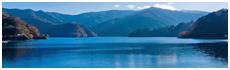Lago Okutama