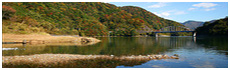 Lago Tanzawa