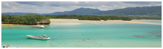 Îles Yaeyama