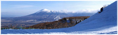 Mt Iwate