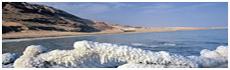 Côte du Mer Morte