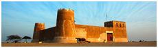 Fort d'Al Zubara
