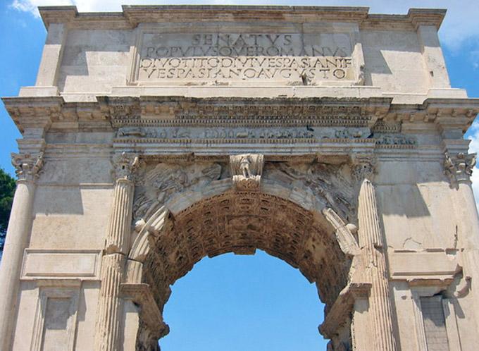 L'Arc de Constantin