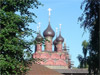 Jaroslavl' - Centro Histórico