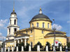 Moscú - Iglesia de la Gran Ascensión